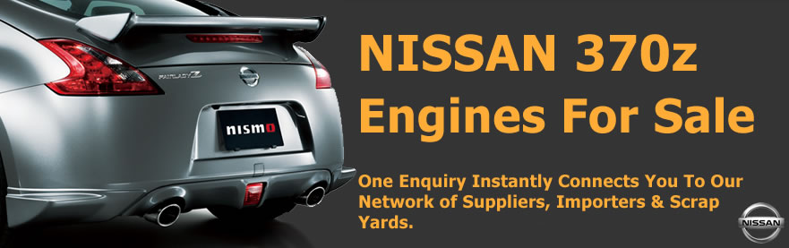 nissan-370z-engines-for-sale