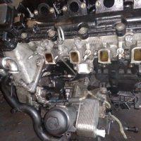 BMW E46 320D Engine