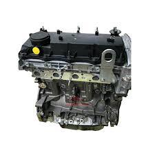 jmc engine