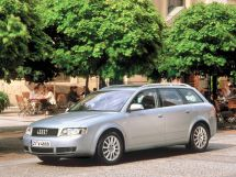 Audi A4 2000 engine, station wagon, 2nd generation, B6