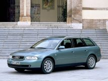 Audi A4 engine 2nd restyling 1999, station wagon, 1st generation, B5