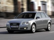 Audi A4 2004 engine, wagon, 3rd generation, B7