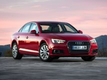 2015 Audi A4 engine, sedan, 5th generation, B9