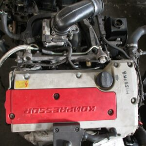 Mercedes C230 E-Class Kompressor Engine